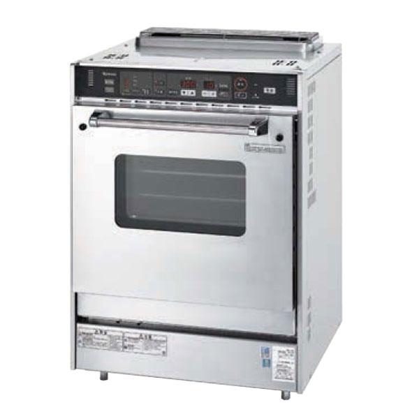 新品 リンナイ ガス高速オーブン 中型タイプ605×685×874 RCK-20AS4