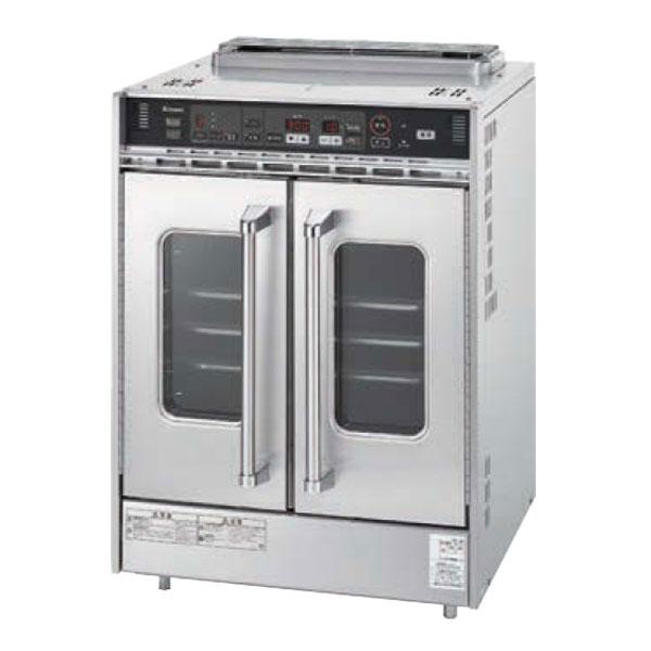 新品 リンナイ ガス高速オーブン 中型タイプ600×668×874 RCK-20BS4