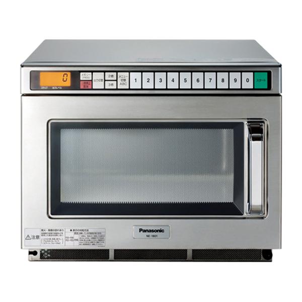 新品:パナソニック(ナショナル)インバーター業務用電子レンジ NE-1802