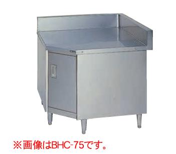 新品:マルゼン コーナー台開き戸付(バックガードあり) 1000×750×800 (+150) BHCX-75