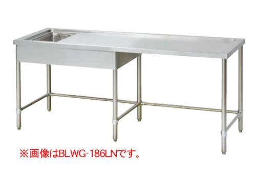 新品:マルゼン ゴミカゴ付下膳台 BLWG-156R(L)N(バックガードなし) 幅1500×奥行600×高さ850(mm)