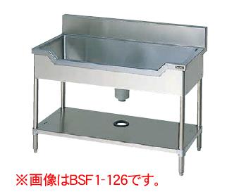 使い勝手の良い 新品:マルゼン 舟型シンク 舟型シンク BSF1-187 ブリームシリーズ(バックガードあり) BSF1-187 幅1800×奥行750×高さ800(+150)(mm):業務用厨房機器のリサイクルマート, 蒲生町:1cca7445 --- nagari.or.id
