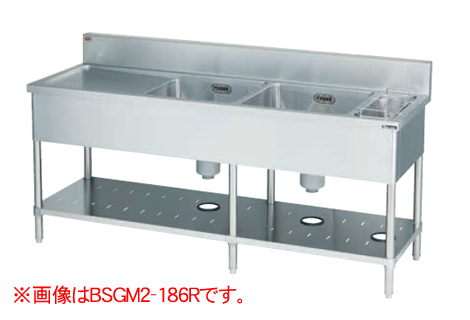 新品:マルゼン 二槽水切付シンク BSM2-157L(バックガードあり) 幅1500×奥行750×高さ800(+150)(mm)