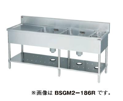 割引 2槽シンク ゴミ入付 マルゼン BSG2X-156(バックガード付) ゴミ入付 2槽シンク 幅1500×奥行600×高さ800(+150)mm マルゼン, ハクバムラ:aa863d1b --- arg-serv.ru