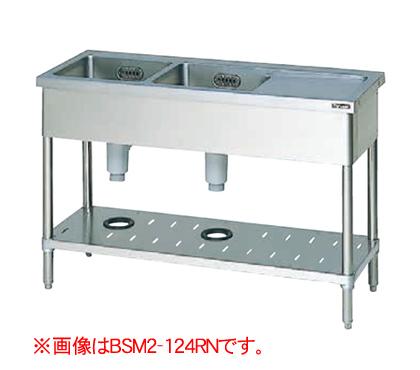 新品:マルゼン 二槽水切付シンク BSM2X-186LN(バックガードなし) 幅1800×奥行600×高さ800(mm)