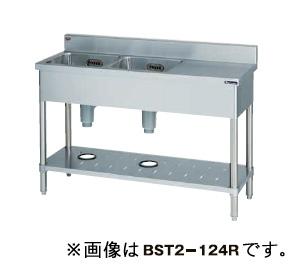 新品 マルゼン 2槽シンク 台付BST2X-156(バックガード有り)幅1500×奥行600×高さ800mm(+150)