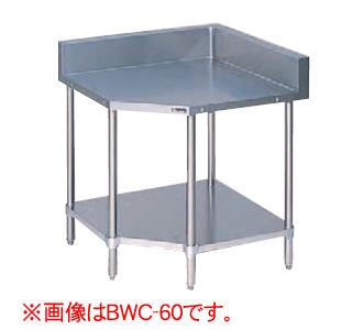 新品:マルゼン コーナー台スノコ板付(バックガードあり) 1000×750×800 (+150) BWCX-75