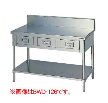 早割クーポン! 新品:マルゼン 引出しスノコ板付調理台(バックガードあり)ブリームシリーズ 750×600×800(+150) BWDX-076 BWDX-076:業務用厨房機器のリサイクルマート, MGR Customs:f2fcd84f --- nagari.or.id