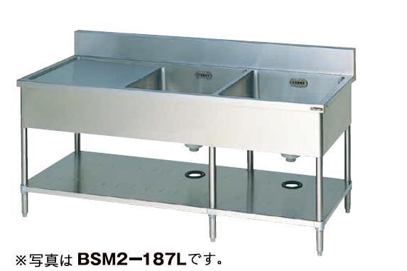 新品 マルゼン 2槽シンク 水切付BSM2X-187(バックガード付)幅1800×奥行750×高さ800(+150)mm