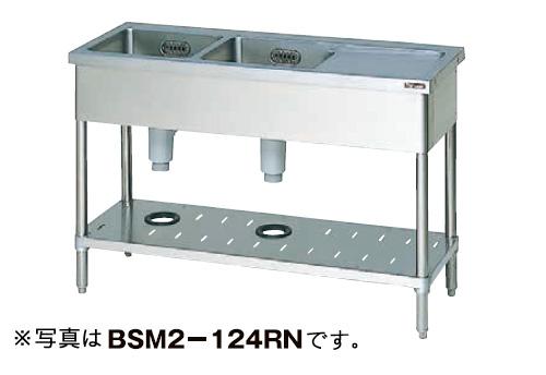 新品 マルゼン 2槽シンク 水切付BSM2X-187N(バックガード無し)幅1800×奥行750×高さ800mm