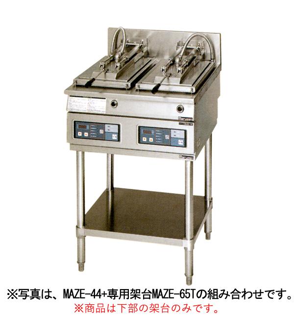 新品 マルゼン 電気自動餃子焼器専用架台 MAZE-75T