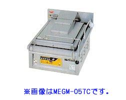 【メーカー保証+当店特別保証 合計2年保証付き!】新品 マルゼン 電気多目的焼物器 クラッド鋼板 MEGM-H057C