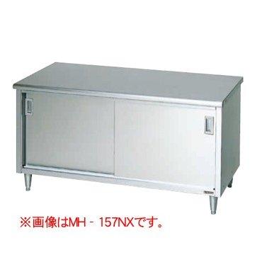 新品:マルゼン調理台引戸付 エクセレントシリーズ幅1800×奥行900×高さ800(mm) MH-189WX