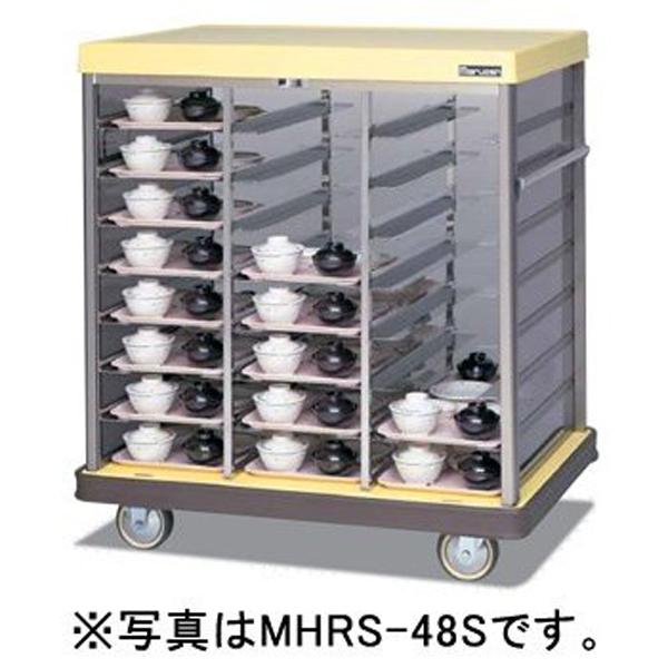 新品 マルゼン 配膳車 MHRS-54S 幅1175x奥行775x高さ1405(mm) スタンダードサイズ