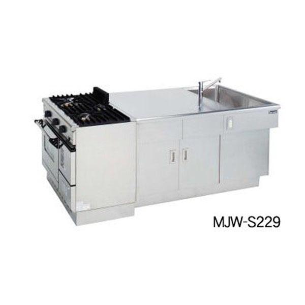 新品:マルゼン 調理実習台 生徒・学生用実習台 2200×900×850 MJW-S229