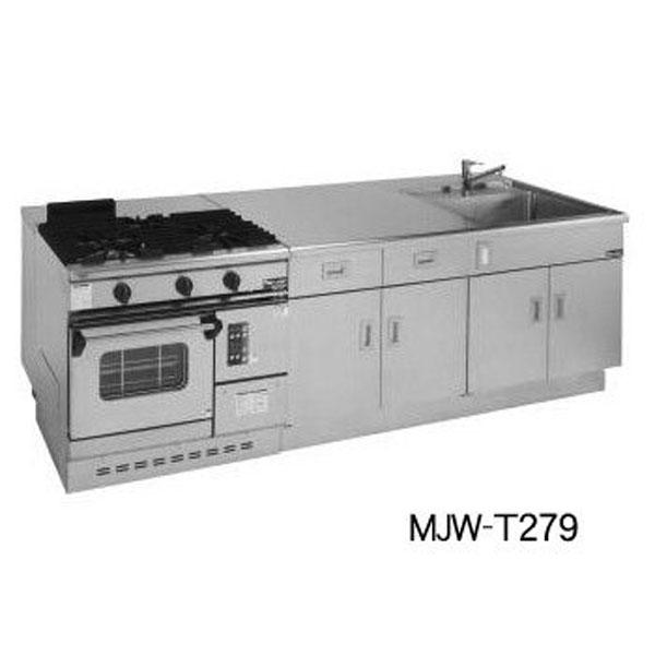 新品:マルゼン 調理実習台 教師用実習台 2700×900×850 MJW-T279