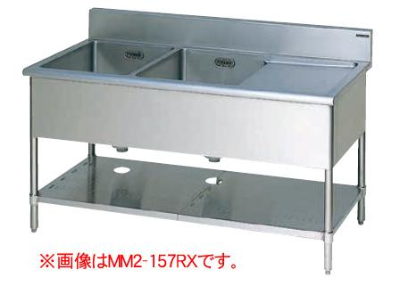 新品:マルゼン 2槽水切付シンク(バックガードあり) 1800×750×800 MM2-187R(L)X