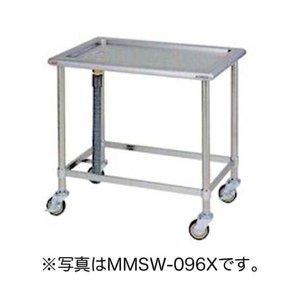 新品 マルゼン移動水切台 エクセレントシリーズ(バックガードなし)幅900×奥行600×高さ850(mm)MMSW-096X