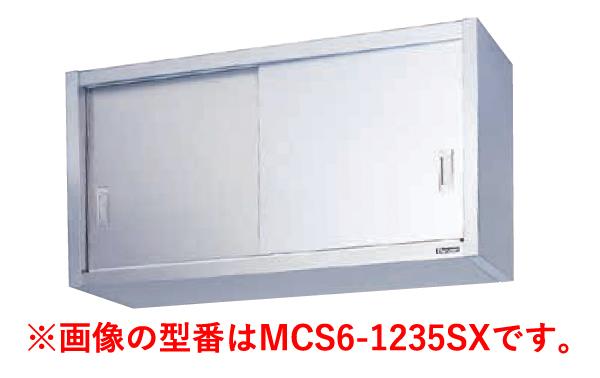 新品 マルゼン 吊戸棚 ステンレス戸 幅1800×奥行350×高さ900(mm) MCS9-1835SX