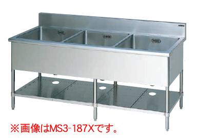 新品:マルゼン 3槽シンク MSK3-156NX ( MS3-156NX )(バックガードなし) 幅1500×奥行600×高さ800(mm)