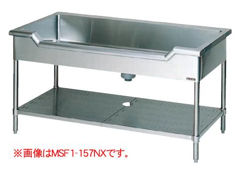 新品:マルゼン 舟型シンク(バックガードなし・三面アール)1200×600×800 MSF1-126TX
