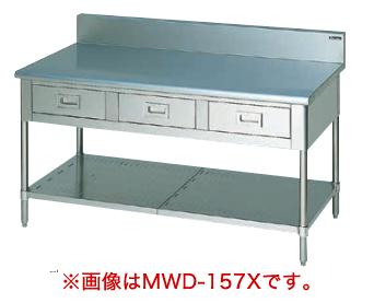 新品:マルゼン調理台引出しスノコ板付 エクセレントシリーズ幅1800×奥行750×高さ800(mm) MWD-187NX