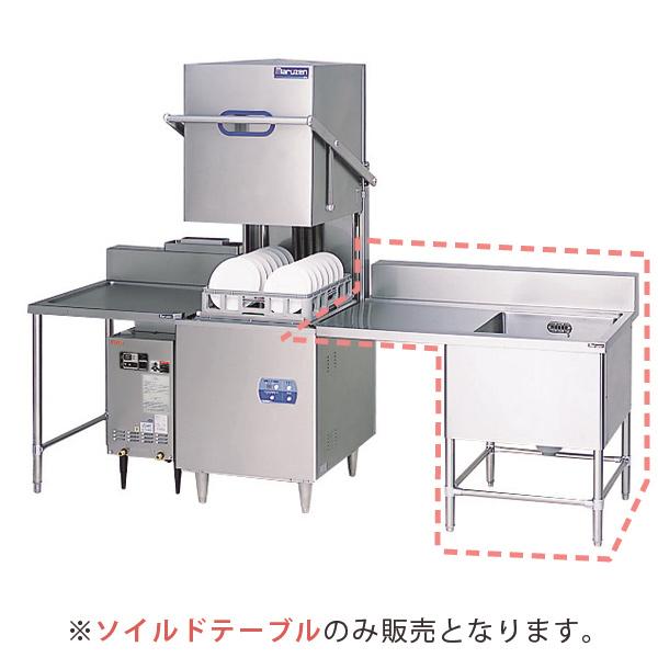 新品:マルゼンソイルドテーブル幅1017×奥行650×高さ820(mm) BDWS-106L(R)