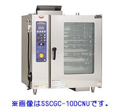 新品 マルゼン涼厨ガススーパースチーム デラックスシリーズ SSCGC-10DCNU
