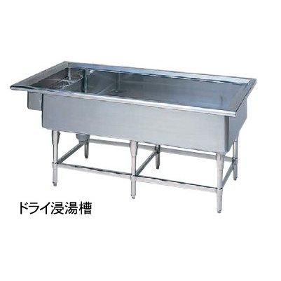新品:マルゼンドライシステム作業機器 エクセレントシリーズ浸湯槽 DXTS-189
