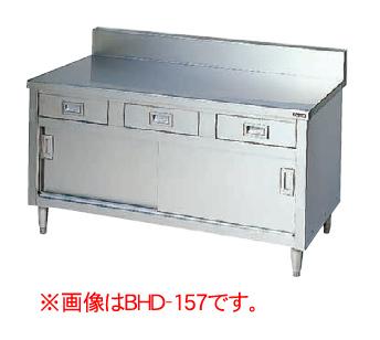 新品:マルゼン 引出し引戸付(ステンレス戸)調理台(バックガードなし)ブリームシリーズ 1200×750×800 BHD-127N