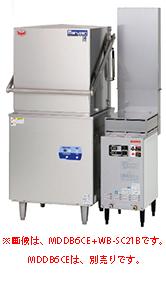 【メーカー保証+当店特別保証 合計2年保証付き!】新品 マルゼン 食器洗浄機 ガスブースター自然排気式 WB-SC21B