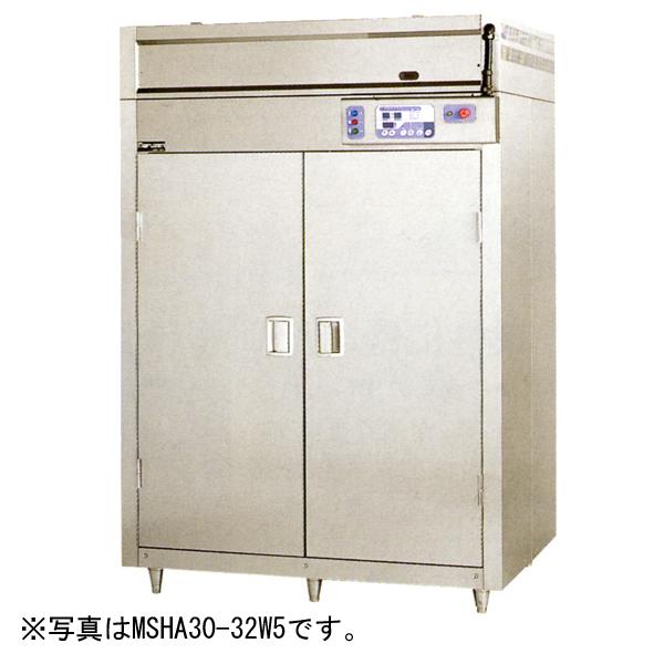 新品:マルゼン 昇降式食器消毒保管庫(5段・片面扉)2360×950×2015 MSHA50-52S5E