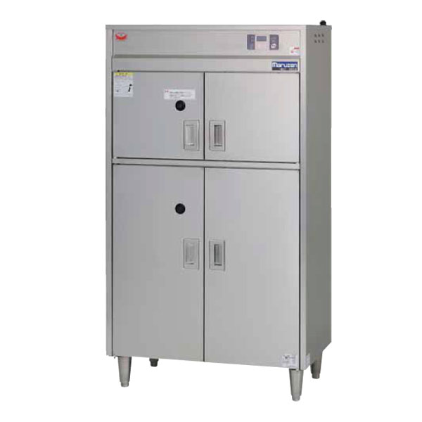 新品 マルゼン 包丁まな板殺菌庫(乾燥機能・タイマー付)MCF-085B