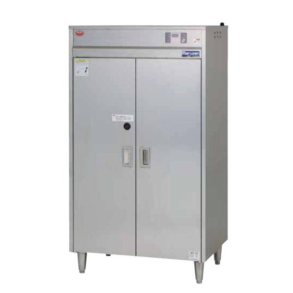 新品:マルゼン 包丁まな板殺菌庫(乾燥機能・タイマー付)MCF-B086B