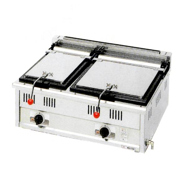 新品 マルゼン ガス餃子焼器 スタンダードシリーズ 750×600×270 MGZ-076W