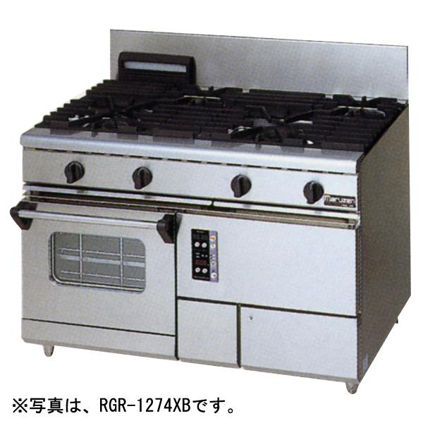 新品:マルゼン ガスレンジ NEWパワークックシリーズ幅1200mm 5口コンロ+1オーブン RGR-1275XC