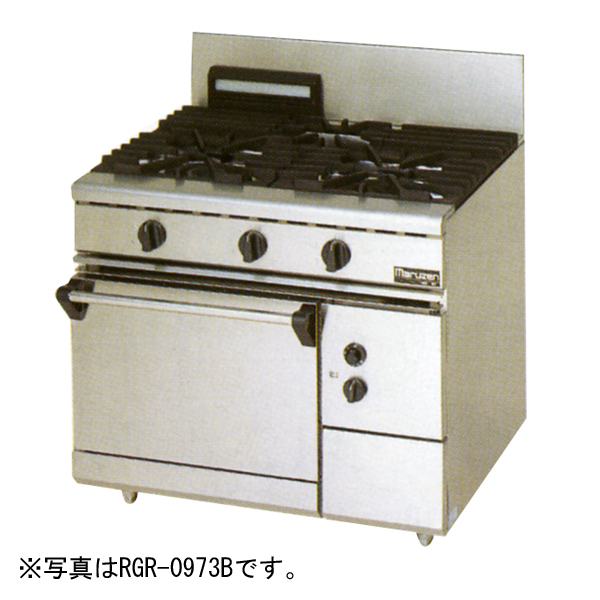 新品 マルゼン ガスレンジ NEWパワークックシリーズ幅900mm2口コンロ+1オーブン RGR-0972C