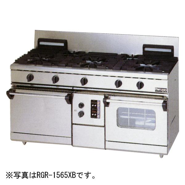 新品:マルゼン ガスレンジ NEWパワークックシリーズ幅1500mm3口コンロ+2オーブン RGR-1563XC