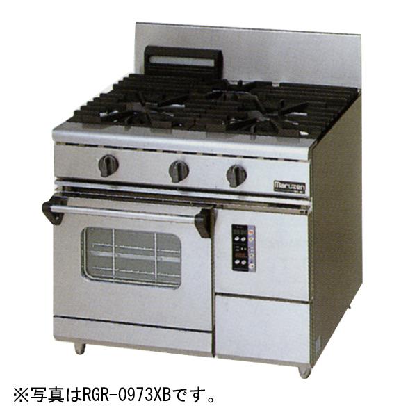 新品:マルゼン ガスレンジ NEWパワークックシリーズ幅900mm2口コンロ+1オーブン RGR-0972XC