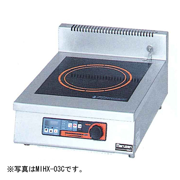 新品:マルゼン IHクリーンコンロ卓上型(電磁調理器・タイマー付) 450×600×170 MIHX-06C