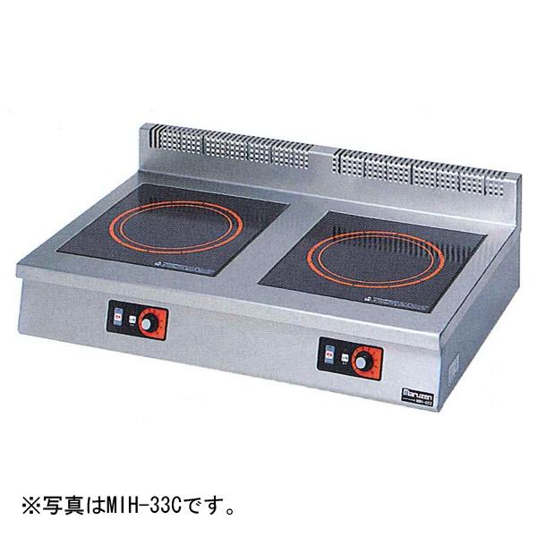 新品 マルゼン IHクリーンコンロ卓上型(電磁調理器)900×600×170 MIH-66C