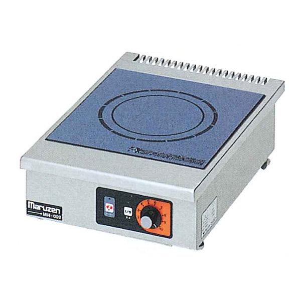新品:マルゼン IHクリーンコンロ卓上型(電磁調理器)300×450×120 MIH-02C