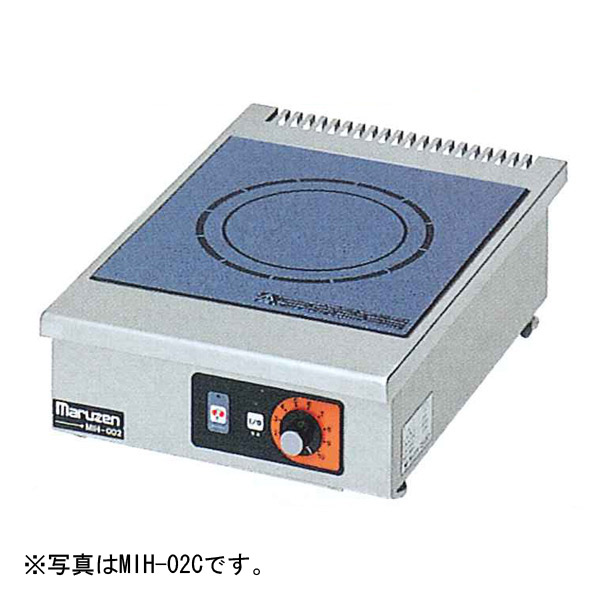 新品:マルゼン IHクリーンコンロ卓上型(電磁調理器)300×490×145 MIH-03SC