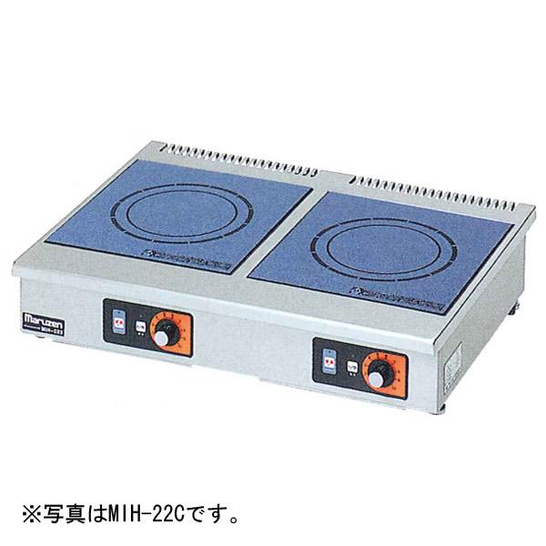 新品 マルゼン IHクリーンコンロ卓上型(電磁調理器)600×450×120 MIH-2H2HC