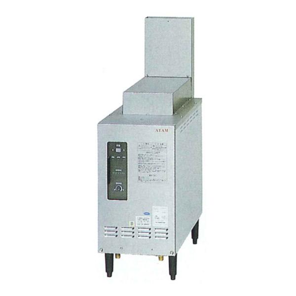 新品 マルゼン 食器洗浄機 ガスブースター自然排気式屋内排気型 WB-S31B