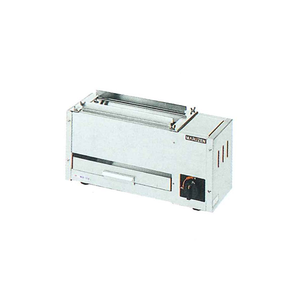 新品:マルゼン 下火式焼物器 ステンレスガスバーナー・熱板タイプ串焼型 MGK-101B