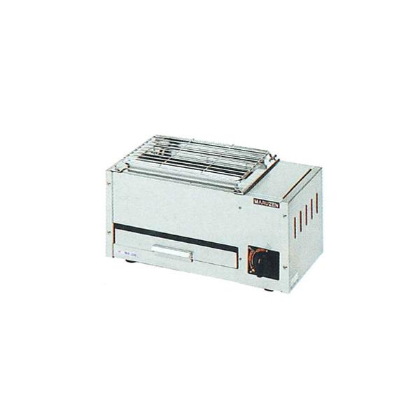 新品:マルゼン 下火式焼物器 ステンレスガスバーナー・熱板タイプ兼用型 MGK-202B