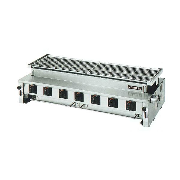 新品 マルゼン 下火式焼物器 ステンレスガスバーナー・熱板タイプ汎用型 MGK-314B
