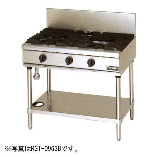 新品 マルゼン ガステーブル NEWパワークックシリーズ幅900mm RGT-0962C