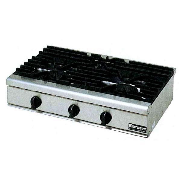 新品 マルゼン ガステーブルコンロ NEWパワークックシリーズRGC-096C